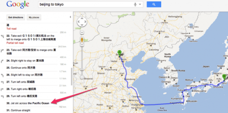 Easter Eggs de Google: Google Maps distancias alternativas